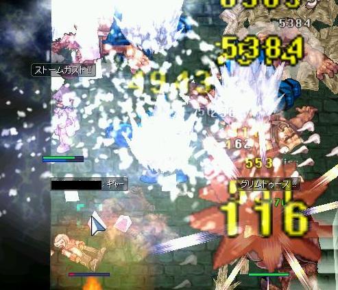 screenmagni3492.jpg