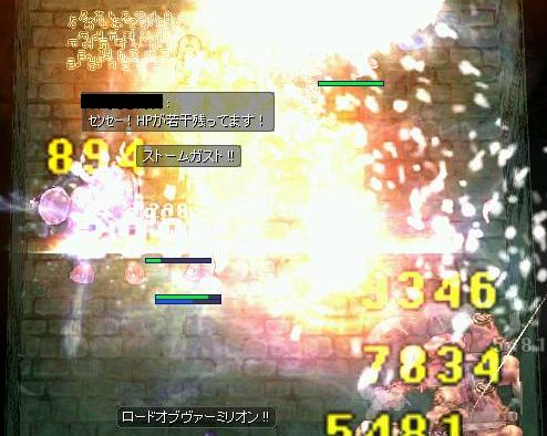 screenmagni3502.jpg