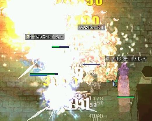 screenmagni3582.jpg