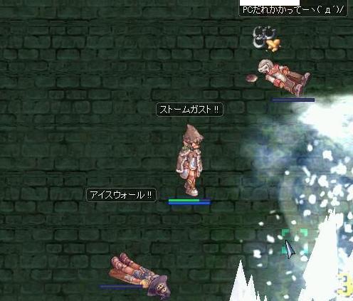 screenmagni3632.jpg