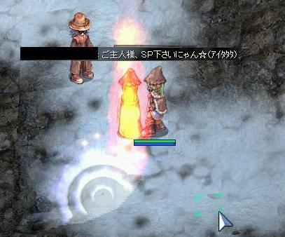 screenmagni3662.jpg