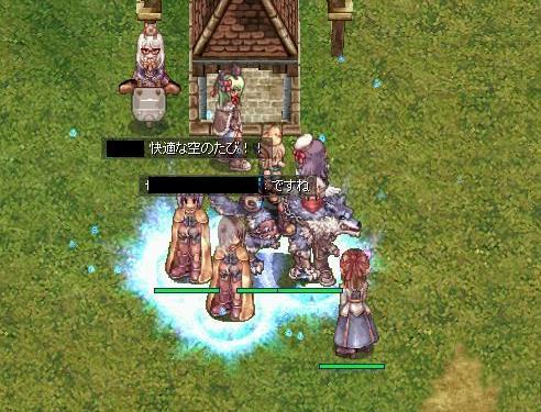 screenmagni4142.jpg