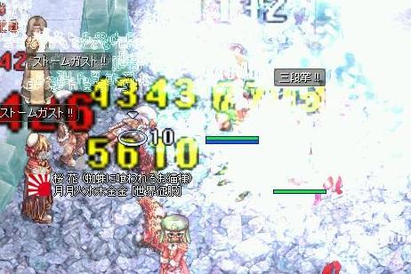 screenmagni6272_20110803181504.jpg