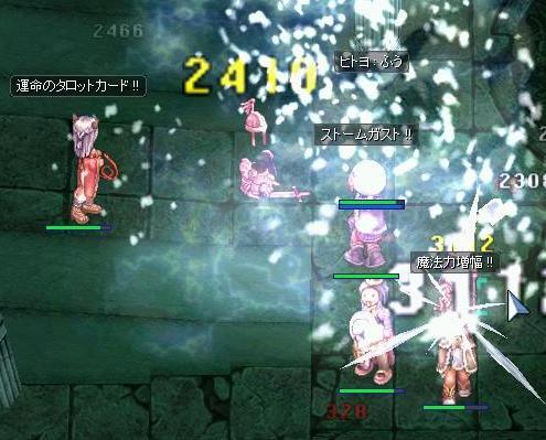 screenmagni6372_20110803181549.jpg