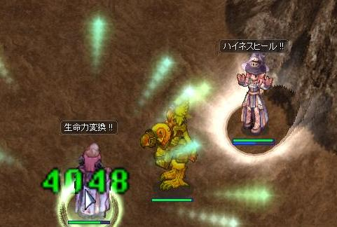 screenmagni6832.jpg
