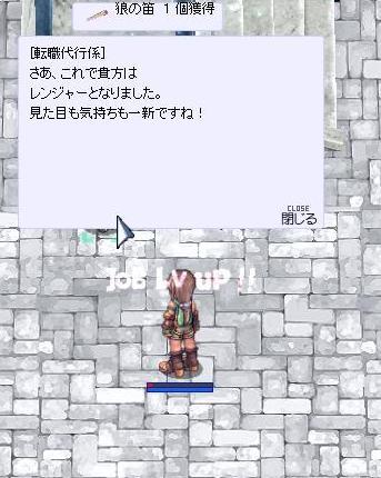 screenmagni7072.jpg