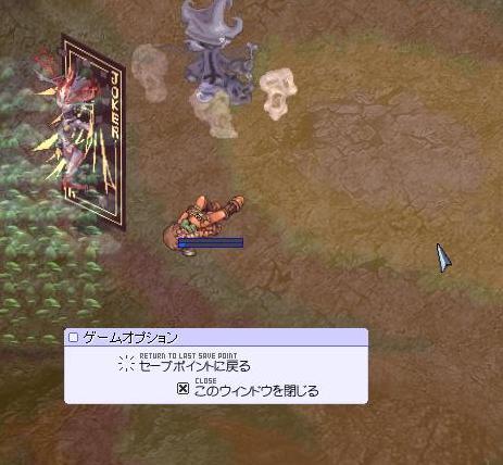 screenmagni7092.jpg