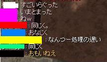 screenmagni7152.jpg