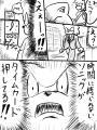 piソニック漫画05
