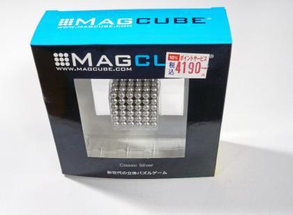 MagCube2