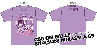 ほむらTシャツ紫サンプル3
