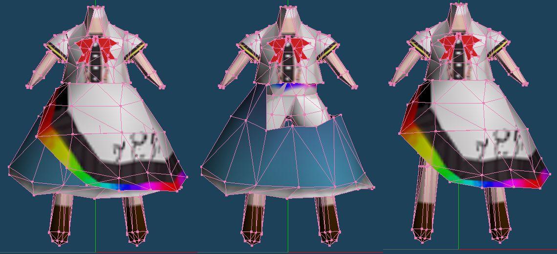 天子スカート