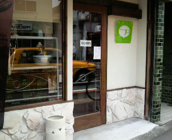 cafe-1_20090804113017.jpeg