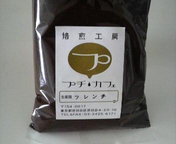 cafe-2_20090804113017.jpeg