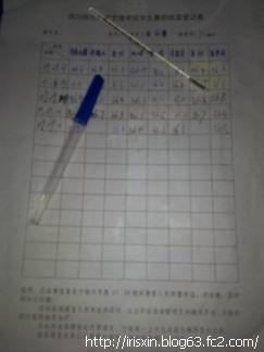 20090911120.jpg