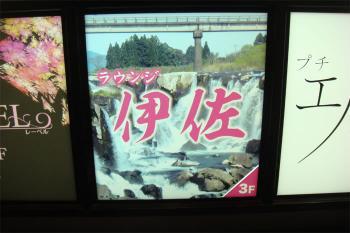 004_20120324095512.jpg