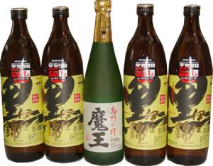 魔王・黒伊佐錦小瓶セット