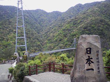 800px-Aya_suspension_bridge.jpg