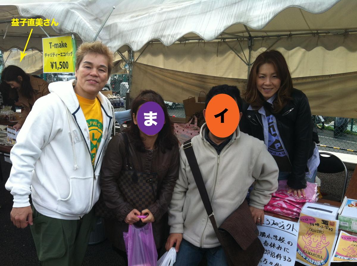 神取忍さんと井上貴子さんと記念撮影
