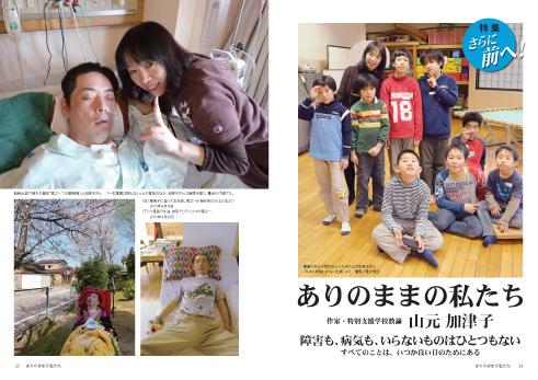 dou169_kakko-chan.jpg