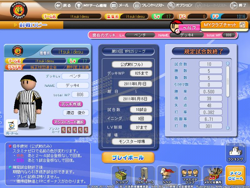 fsol_photo_110511_002.jpg