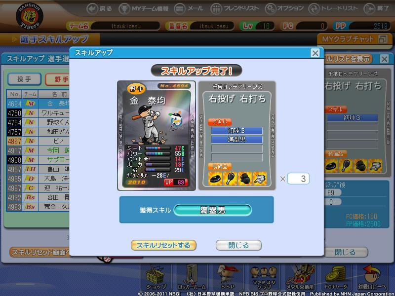 fsol_photo_110515_001.jpg