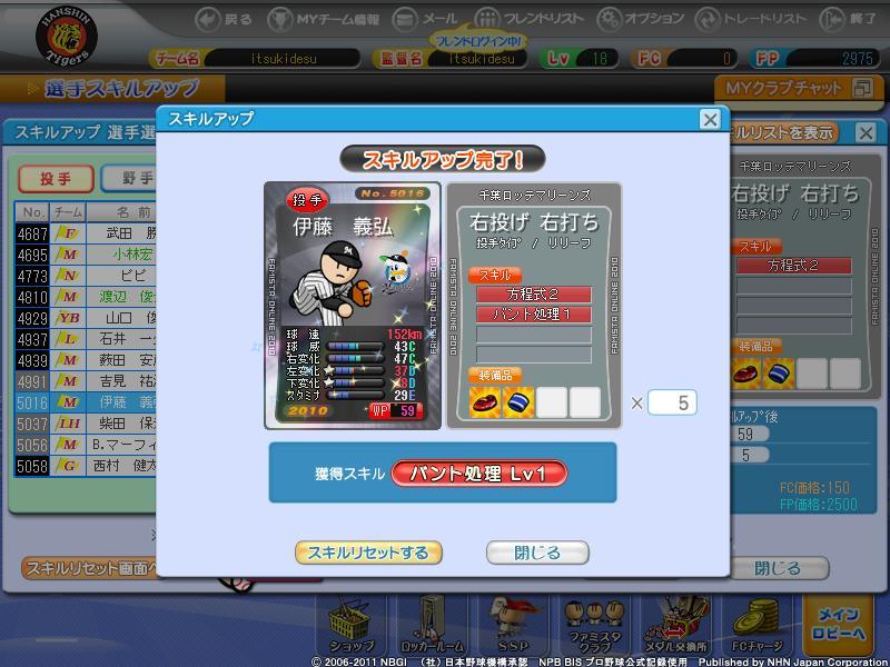 fsol_photo_110527_000.jpg