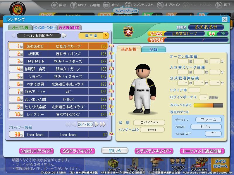 fsol_photo_110614_002.jpg