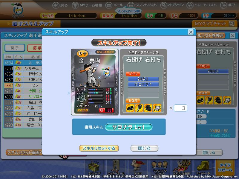 fsol_photo_110626_010.jpg