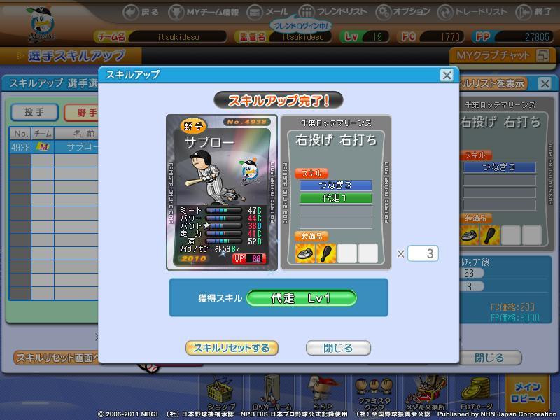 fsol_photo_110626_011.jpg