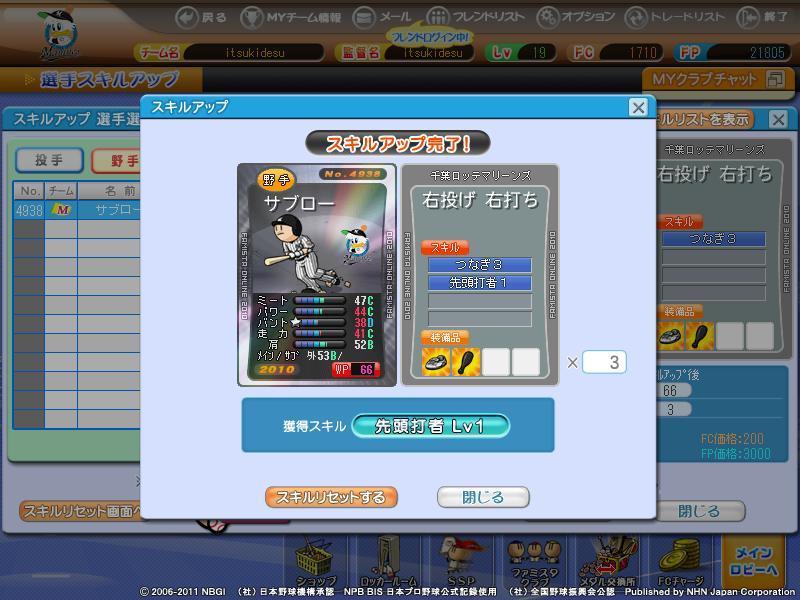 fsol_photo_110626_013.jpg