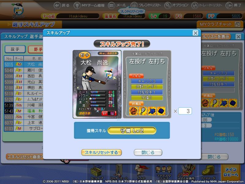fsol_photo_110626_019.jpg