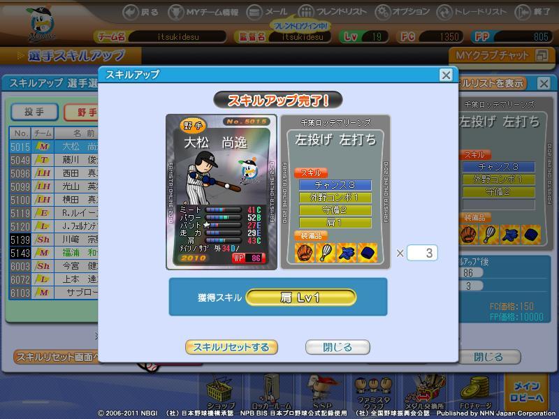 fsol_photo_110626_022.jpg