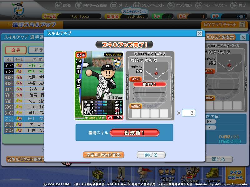 fsol_photo_110714_001.jpg