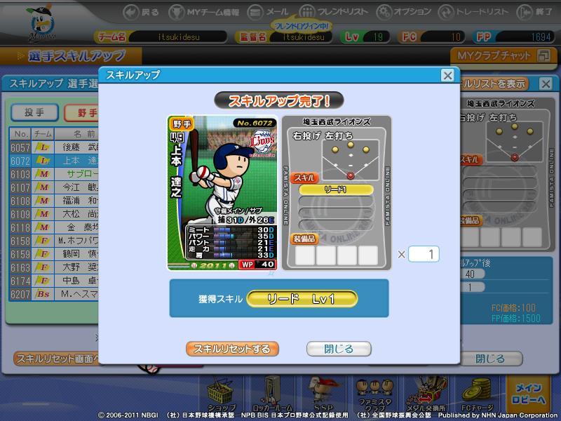 fsol_photo_110714_002.jpg