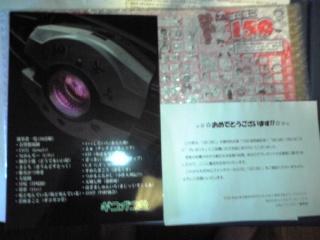 ぱにぽに150すごろく ディケイド合同誌