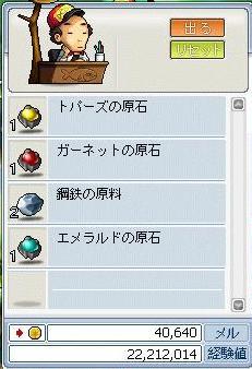 kyounohajimikamona1.jpg