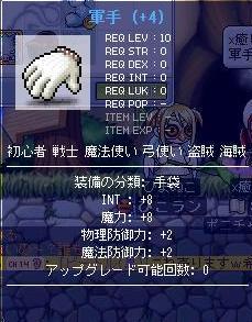 kyounohajimikamona2.jpg
