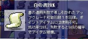 kyounohajimikamona3.jpg