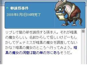 lkabra21.jpg