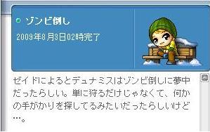 lkabra5.jpg