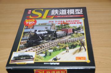 DSC_5808_convert_20120409183245.jpg