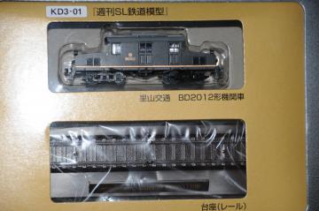 DSC_5811_convert_20120409183350.jpg