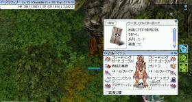 screenverdandi063.jpg