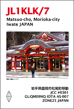 JL1KLK_QSL_morioka_mini.jpg