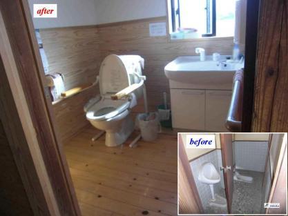 【施工事例vol.64】トイレ空間全体のリフォーム