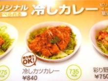 Easy Diner