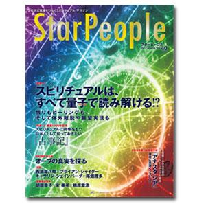 SP40_blog.jpg
