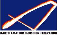 アマ連ロゴ2