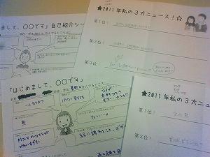 111224_kuripa02.jpg